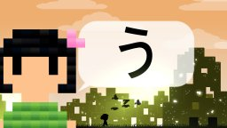 <a href='http://www.playright.dk/info/titel/hiragana-pixel-party'>Hiragana Pixel Party</a> &nbsp;  38/99