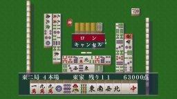 <a href='http://www.playright.dk/info/titel/logic-mahjong-souryu-yonin-uchi-sannin-uchi'>Logic Mahjong Souryu: Yonin Uchi: Sannin Uchi</a> &nbsp;  74/99