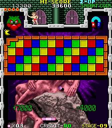 Brick Zone (ARC)  © SunA 1992   2/3