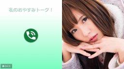 <a href='http://www.playright.dk/info/titel/jyun-den-ai-watashi-no-hitomi-o-mi-te-moe-yamauchi'>Jyun: Den Ai (Watashi No Hitomi O Mi Te!): Moe Yamauchi</a> &nbsp;  74/99
