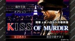 <a href='http://www.playright.dk/info/titel/jb-harold-kiss-of-murder-2018'>J.B. Harold: Kiss Of Murder (2018)</a> &nbsp;  72/99