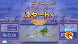 <a href='http://www.playright.dk/info/titel/dotabata-chouri-akushon-it-kei-ramen-dorasu'>Dotabata Chouri Akushon IT-Kei Ramen Dorasu</a> &nbsp;  63/99