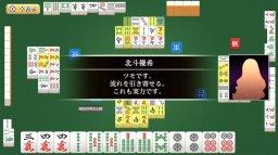 <a href='http://www.playright.dk/info/titel/ginsei-mahjong-honkaku-ai-tousai'>Ginsei Mahjong: Honkaku AI Tousai</a> &nbsp;  41/99