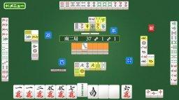 <a href='http://www.playright.dk/info/titel/ginsei-mahjong-honkaku-ai-tousai'>Ginsei Mahjong: Honkaku AI Tousai</a> &nbsp;  40/99
