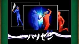 <a href='http://www.playright.dk/info/titel/taisen-hot-gimmick-cosplay-jan'>Taisen Hot Gimmick: Cosplay-Jan</a> &nbsp;  34/99