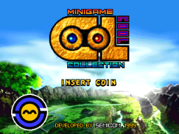 Cool Minigame Collection (ARC)  © SemiCom 1999   1/5