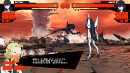Kill La Kill The Game: IF (PS4)   © Arc System Works 2019    3/4