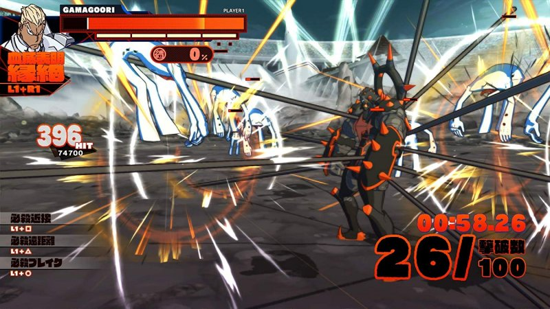 Kill La Kill The Game: IF (PS4)   © Arc System Works 2019    4/4