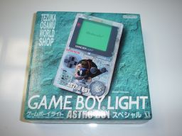 Back-lit Game Boy