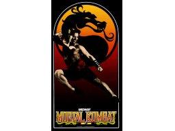 <a href='http://www.playright.dk/arcade/titel/mortal-kombat'>Mortal Kombat</a> &nbsp;  3/3