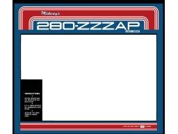 280 Zzzap (ARC)  © Midway 1976   3/3