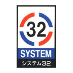 Sega System 32