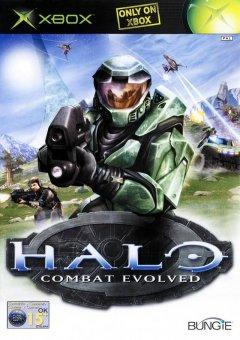 Halo: Combat Evolved (EU)