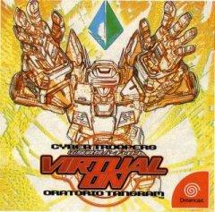 <a href='https://www.playright.dk/info/titel/virtual-on-oratorio-tangram'>Virtual On: Oratorio Tangram</a>   2/30