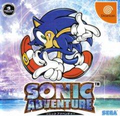 Sonic Adventure (JAP)