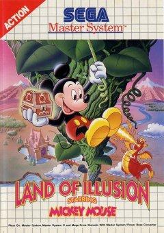 Land Of Illusion (EU)