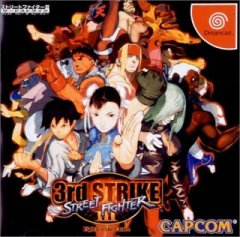 Street Fighter III: 3rd Strike: Fight For The Future (JAP)