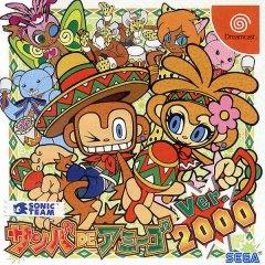 Samba De Amigo Ver. 2000 (JAP)