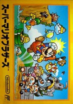 Super Mario Bros. (JAP)