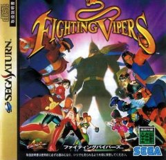 Fighting Vipers (JAP)