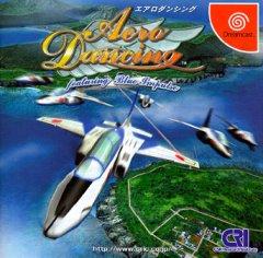 AeroWings (JAP)