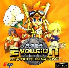 Evolution (1999) (EU)