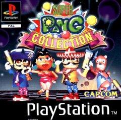 Super Pang Collection (EU)