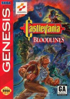 Castlevania: Bloodlines (US)