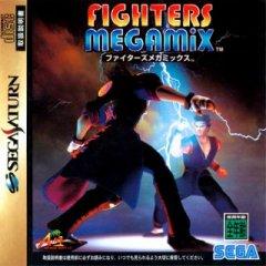 Fighters Megamix (JAP)