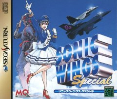 Sonic Wings Special (JAP)