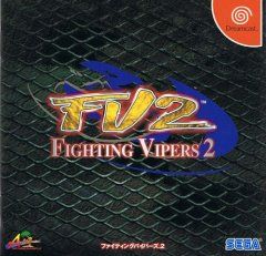 Fighting Vipers 2 (JAP)