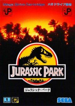Jurassic Park (BlueSky) (JAP)