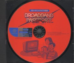 Broadband Passport (JAP)