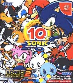 Sonic 10th Anniversary Birthday Pack (JAP)