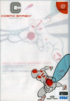 <a href='https://www.playright.dk/info/titel/cosmic-smash'>Cosmic Smash</a>   8/30