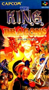 King Of Dragons, The (JAP)