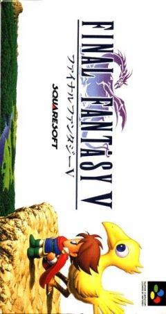 Final Fantasy V (JAP)