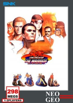 Art Of Fighting 3: Path Of The Warrior (US)