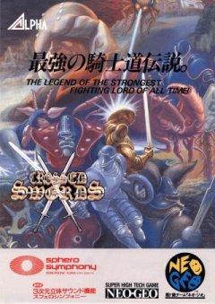 Crossed Swords (US)