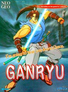 Ganryu (US)