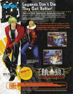 Garou: Mark Of The Wolves (US)