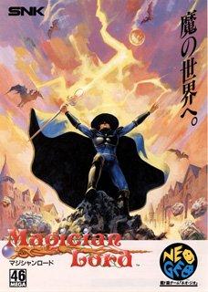 Magician Lord (JAP)