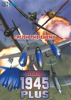 Strikers 1945 Plus (US)