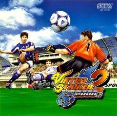 Virtua Striker 2: Ver. 2000.1 (EU)