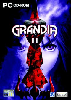 Grandia II (EU)