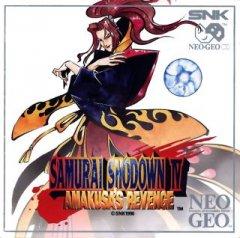 Samurai Shodown IV: Amakusa's Revenge (US)