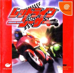 <a href='https://www.playright.dk/info/titel/suzuki-alstare-extreme-racing'>Suzuki Alstare Extreme Racing</a>   23/30