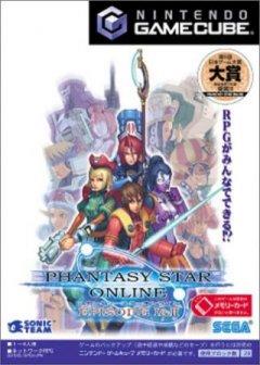 Phantasy Star Online Episode I & II (JAP)