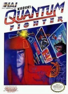 Kabuki: Quantum Fighter (US)