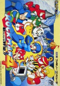Mega Man 4 (JAP)